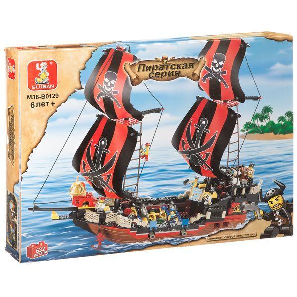 Конструктор 38-0129 Пираты, Sluban