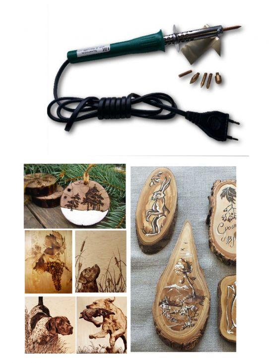 Прибор для выжигания с гильошированием (выжигание по ткани) с пластиковой ручкой