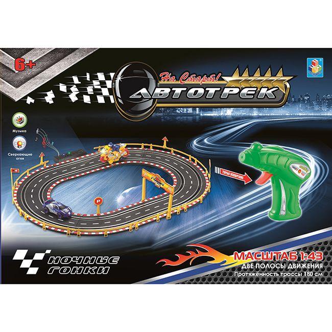 Автотрек Ночные гонки с 2 машинками